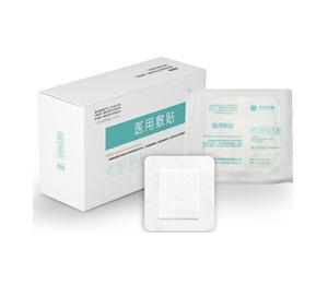 一次性使用护理包---医用敷贴 BW系列
