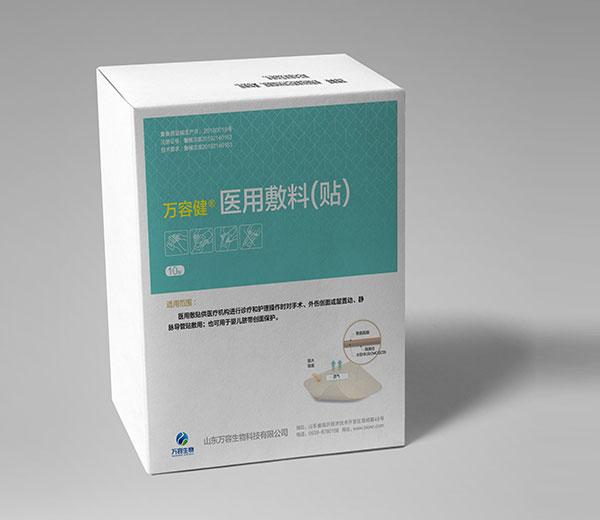 万容健®医用yabo888(贴)